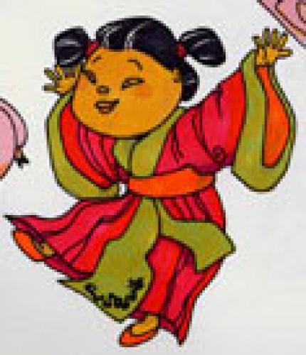 fille jap
